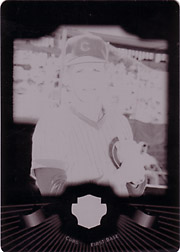2006 Upper Deck SP Legendary Cuts #LM-MG Legendary Materials Black Printing Plate SN#1/1